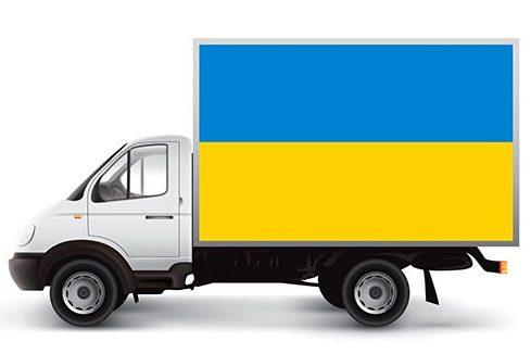 доставка гранита по Украине