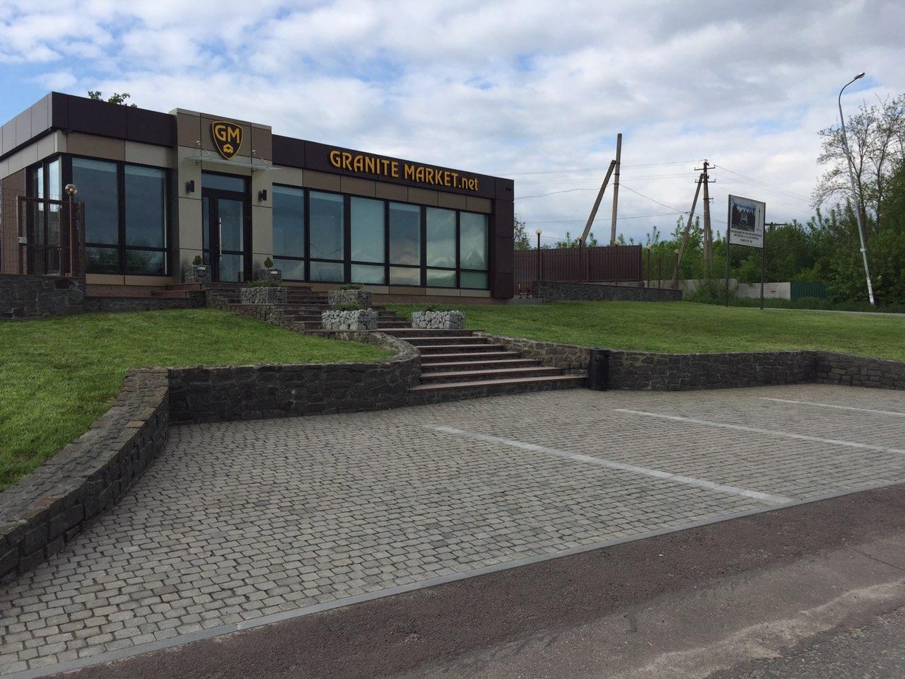офис Granite Market парковка